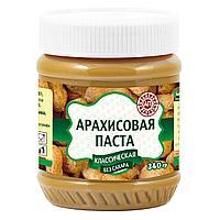 Арахисовая паста АП Vegan, без сахара 340гр