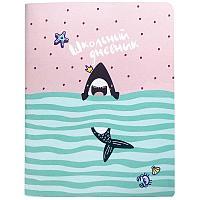 """Дневник школьный, для старших классов, Be Smart, 48 л., """"Hello summer"""", акула"""
