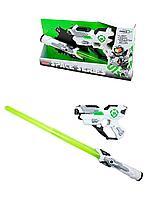Игрушечное оружие Бластер звук свет/игрушка автомат-пистолет/ световой меч