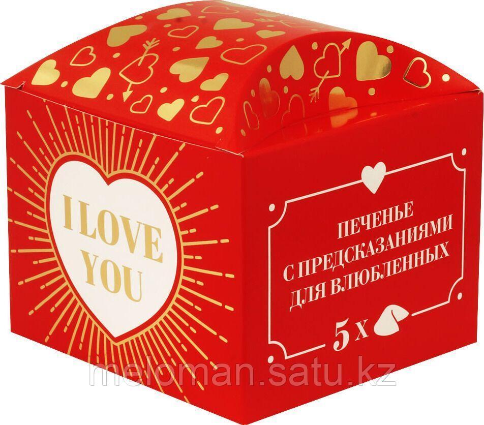 """Волшебное печенье с предсказаниями """"Для влюбленных"""" 5шт. - фото 1"""