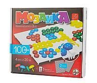 Десятое Королевство: Мозаика 100 эл, 2 поля, 4 цвета