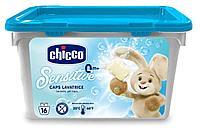 Chicco: Средство для стики детского белья в капсулах. 16 шт. 0м+