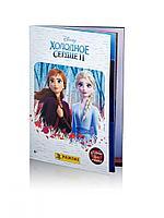 """Альбом Panini """"Холодное сердце 2"""" / Frozen 2"""