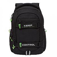 Рюкзак школьный для мальчика Keep kontrol черный