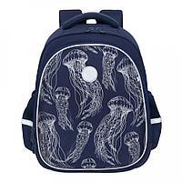 Ранец панцирь школьный для мальчика Медуза темно-синий