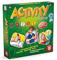 Piatnik: Activity 3 (нов.версия)