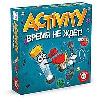 Piatnik: Activity Время не ждет!