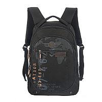 Рюкзак школьный для мальчика с надписью черный
