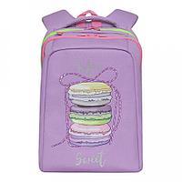 Рюкзак школьный для девочки Macarone лаванда