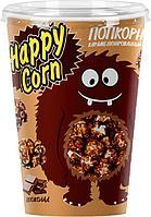 """Кукуруза воздушная """"HAPPY CORN"""" Шоколад Стакан 85гр"""