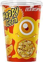 "Кукуруза воздушная ""HAPPY CORN"" Сыр Чеддер Стакан 40гр"
