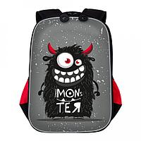 Рюкзак школьный для мальчика Монстр черный