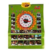 Играем вместе: Говорящий плакат 4в1 500звуков, загадок и стихов Маша и медведь