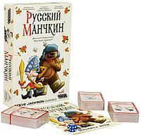 Мир Хобби: Русский манчкин