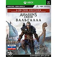 Assassin's Creed Valhalla/Вальгалла Limited Edition X-Box One
