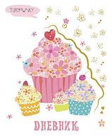 Дневник для младшей школы Turnowsky