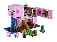 LEGO: Дом-свинья Minecraft 21170