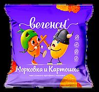 """Вегенсы Смесь сушеных овощей """"Картошка, морковь"""" 50 гр"""