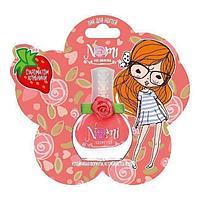 NOMI: Лак для ногтей для девочек № 5 Розовая карамель в блистере (на блистере)
