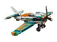 LEGO: Гоночный самолёт TECHNIC 42117