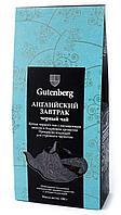 """Guten Berg Чай чёрный """"Английский Завтрак"""" 100 г"""