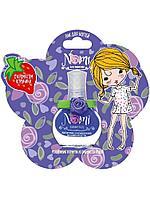 """NOMI Лак для ногтей """"Лепесток фиалки"""" для девочек с ароматом клубники 7 мл с 5 лет"""