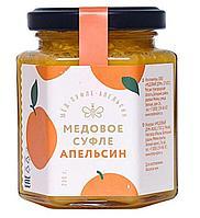 """МД Суфле медовое """"Апельсин"""", стекло, 250 гр"""