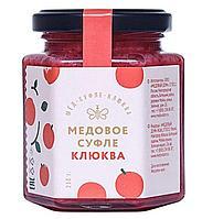 "МД Суфле медовое ""Клюква"", стекло, 250 гр"