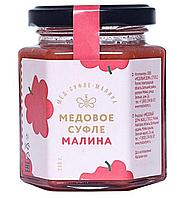 """МД Суфле медовое """"Малина"""", стекло, 250 гр"""