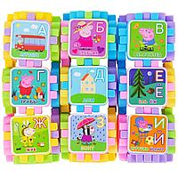 Peppa Pig: Обучающие кубики-азбука.
