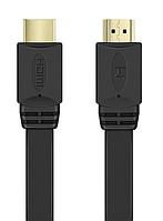Кабель HDMI HARPER DCHM-443 3-метра