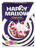 Сухой завтрак HAPPY MALLOW с маршмеллоу 240гр