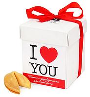 """Волшебное печенье с предсказаниями """"Для влюблённых"""" 1 шт."""