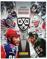 Альбом для наклеек Panini КХЛ 2020-21