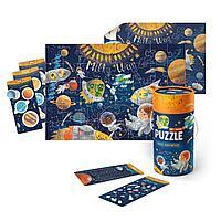 """MON: Игровой набор """"Космическое приключение"""": пазл 40 эл. и карточки с заданиями"""
