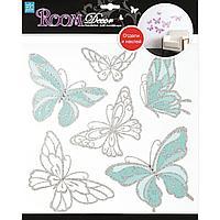 Room Decor: Бабочка -стразы бирюзовые