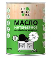 Масло интерьерное для обработки древесины Цвет: Бесцветный Н-01