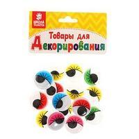 Набор пайеток 'Глазки с ресничками' 18 шт., размер 1 шт 2*2, разноцветные