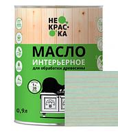 Масло интерьерное для обработки древесины Цвет: Небесный Н-02