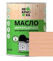 Масло интерьерное для обработки древесины Цвет: Пудро-розовый Н-09