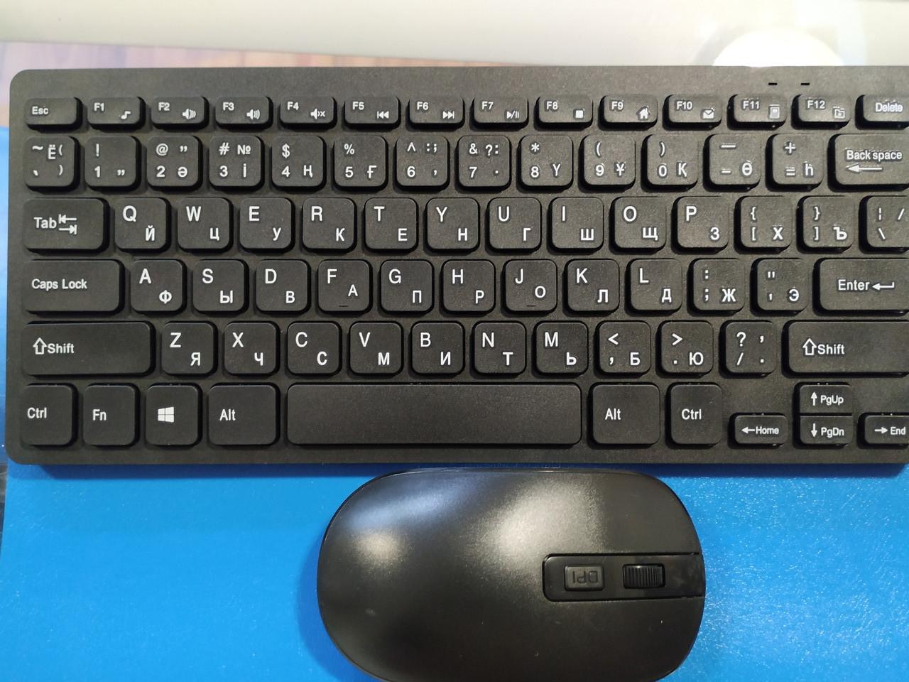 Клавиатура мини беспроводная + мышь N910, Алматы
