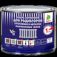 Эмаль для металла и радиаторов отопления РАДУГА-178, полуматовая
