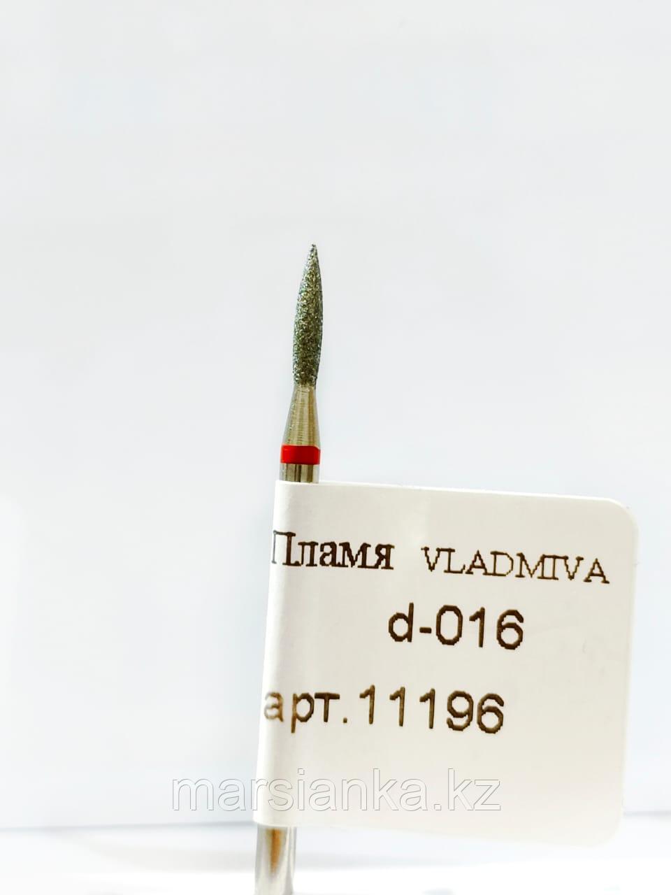 Бор алмазный 243.514.016 (пламя красное) VLADMIVA