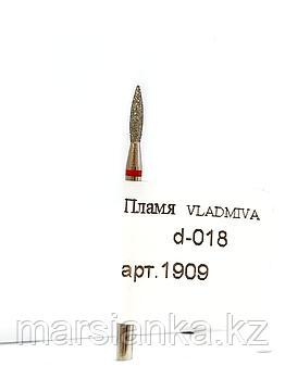 Бор алмазный 243.514.018 (пламя красное) VLADMIVA