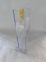 Подставка для буклетов, А4V, 1T, прозрачная Kejea, фото 2