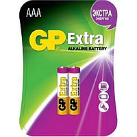 Батарейки щелочные GP Extra AAA/LR03, 2шт