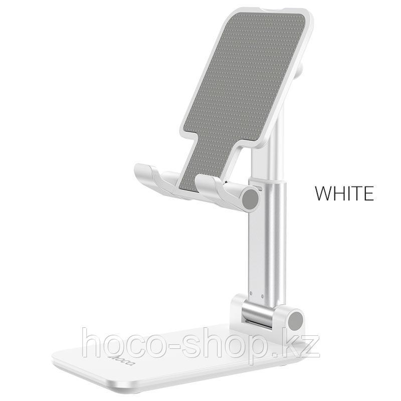 Держатель Hoco PH29A белый