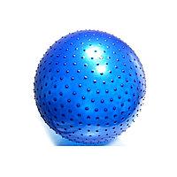 Гимнастический мяч (Фитбол) 75 массажный