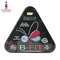 B-Fit капсулы для похудения