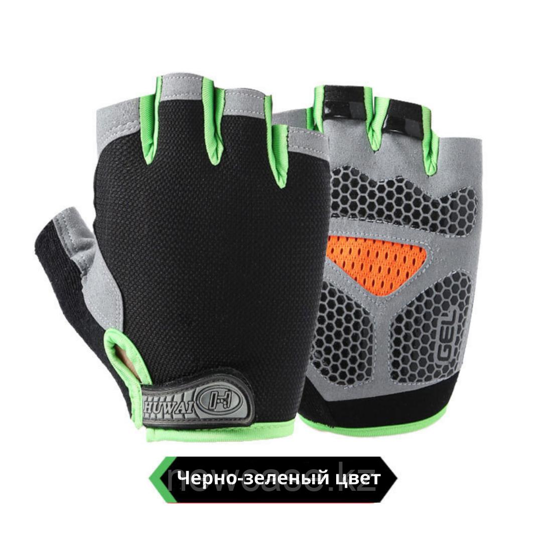 Спортивные перчатки для электросамоката, велосипеда и другого спорта, для детей и взрослых - фото 1